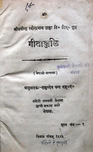 Monograph1