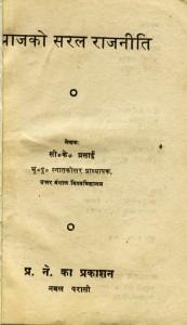 Monograph2