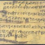 manuscript_1
