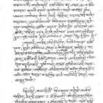 manuscript_5