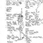 manuscript_7