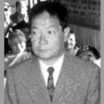 विसं १९९४-२०७३